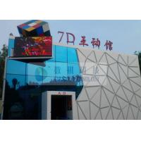 Best Reality Interaction Mobile 7d Theater With HD Projectors , Professional Audio wholesale