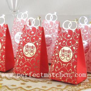 Best Wedding Ring Bag Shape Favor Box PM-FB057 wholesale