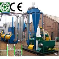 Best CE Approved Flat Die Wood Pelletizer wholesale