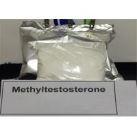 Best Odorless Tasteless 17-Alpha-Metyle Testosterone Methyltestosterone CAS 58-18-4 wholesale