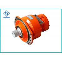 Best Poclain MS18 Low Speed High Torque Wheel / Shaft Hydraulic Motor Prolong Operating Life wholesale