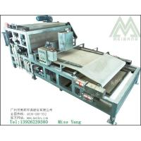 Best Belt sludge filter press,24-hour continuous production run,Handling Capacity(M3/H):8~45,Filter width(MM):1000~3000 wholesale