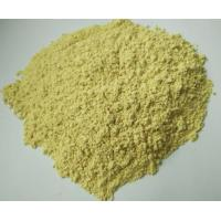 Best 99% Purity Optical Brighteners In Textiles Slight Yellow Powder SGS Certification wholesale