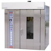 Best Rotary Oven(Gas Fueled) wholesale