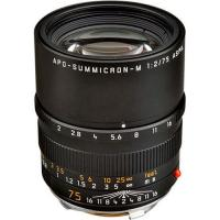 Best Leica M Apo-Summicron-M 1:2,0/75 mm ASPH. 11637 NEW with Leica International wholesale