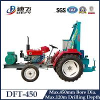 Buy cheap Factory Price of DFT-450 Widely Used Tractor Mounted Water Well Boring Machines, 120m Borehole Drilling Rig from wholesalers