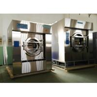 China High Efficiency Commercial Grade Washing Machine , Big Size Commercial Clothes Dryer on sale