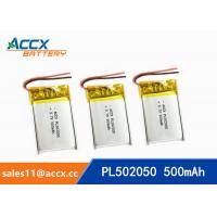 Best 502050 pl502050 3.7v 500mah lithium polymer battery li-ion reechargeable battery with best quality wholesale
