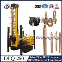 Best Best Quality 250m DFQ-250 Crawler Mounted DTH Water Well Drilling Machine Rig for rock wholesale