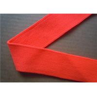 Best Embroidered Silk Satin Ribbon Patterned High Tenacity For Clothes wholesale