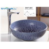 Buy cheap Fashionable ceramic hand wash sink colorful basin with hot selling from wholesalers
