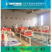 Cheap PVC ceiling wall panel plastic extrusion making machine for sale
