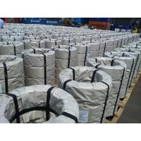 Buy cheap Stainless steel coil/sheet 420J2 price from wholesalers