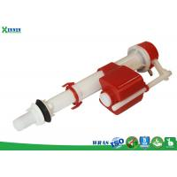 Best Bottom Entry Float Operated Toilet Fill Valve Made Of POM Material , Heavy Duty wholesale