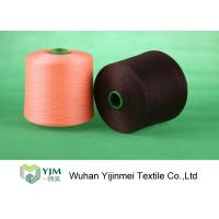 Best High Tenacity Plastic Cone Bright / Bright Polyester Yarn TFO / Ring Spun Yarn wholesale