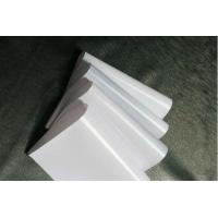 Best Lightweight Woven Polypropylene Geotextile Fabric 100% Recyclable , 0.35mm Thickness wholesale