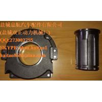 Best clutch release bearing 127859 for eaton clutch wholesale