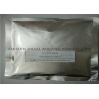 Best C6H7NaO6 Biological Antimicrobial Food Preservatives 98.0-100.5% Assay wholesale