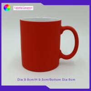 Best Soft Milk Ceramic Coffee Mug Set Portable Personalised Color Printed wholesale