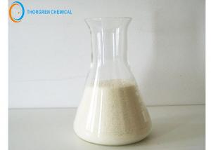 Best emulsifier food grade polyglycerol esters of fatty acids PGE used in ice-cream candy jelly beverages butter margarine wholesale