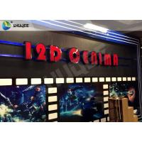 Best 5D Cinema Equipment 5D Movie Theater With Motion Seats / Special Effect wholesale