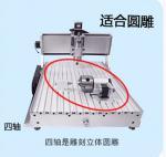 Best CNC ROUTER ENGRAVING MACHINE ENGRAVER 6040T COOL SPINDLE MOTOR VFD 800W wholesale