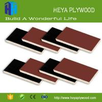 Buy cheap 2018 new price plywood material conrete form ply wood cutting board China from wholesalers