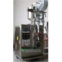 Best Automatic Liquid Packaging Machine wholesale