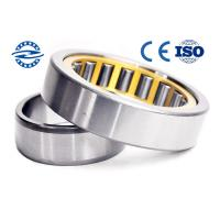 Best High - Speed Rotation Double Row Cylindrical Roller Bearing NJ219 P4 P3 V1 V2 wholesale