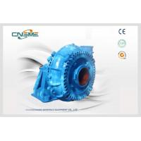China Gravel Dredging Centrifugal Horizontal Pump 12 Inch With Diesel Engine on sale