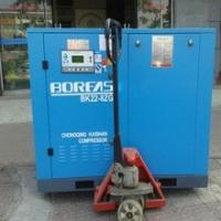 Air cooled double screw air compressor system environmental friendly 7.5m³ 45kw