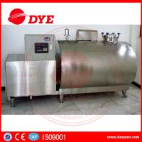 Best Used Sanitary Stainless Steel Cooling Milk Tank Horizontal Vertical Driect wholesale