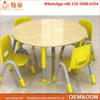 booster chairs children cheap booster chairs children wholesalers. Black Bedroom Furniture Sets. Home Design Ideas