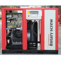 China 10BAR 100HP Rotary Screw Type Air Compressor Direct Driven Energy Saving on sale
