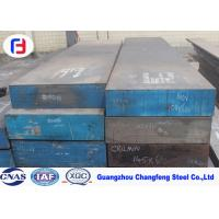 Best 1.5% Carbon Content Cold Work Tool Steel , SKD11 Tool Steel 1.2379 / D2 Hot Rolled wholesale
