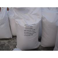 Buy cheap Ammonium Sulphate (fertilizer grade steel grade Caprolactam Grade made in China from wholesalers