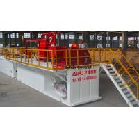 Cheap Well drilling fluids circulation system for at Aipu solids control for sale