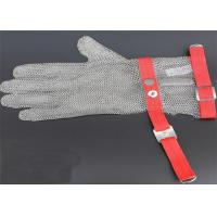 Best Extended Safty Mesh Stainless Steel Gloves For Butcher Working , XXS-XL Size wholesale