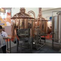 Best Nice price used micro craft beer brewing restaurant equipment for sale wholesale