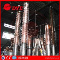 Cheap 3000L customised copper steam heating Commercial Distilling Equipment for vodka for sale