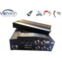 Buy cheap 4 Cameras HDD 4G Bus Car Video Surveillance DVR Video Recorder and GPS Tracking from wholesalers