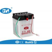 Best Powerful Dry Cell Motorcycle Battery , White 12v Motorbike Battery 0.7kg wholesale