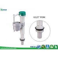 """Cheap 1/2"""" BSP Toilet Intake Valve , Replacement Toilet Cistern Bottom Entry Inlet for sale"""