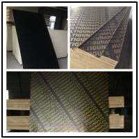 Buy cheap First-Class 12mm 18mm waterproof marine plywood/mr marine plywood/melamine marine plywood from wholesalers