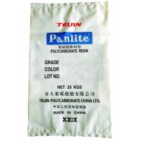 Best PE valve bags with open top & M gusset wholesale