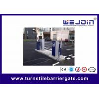 China CE Approved Traffic Barrier Gates, Toll Gate Barrier with AC220V Power Supply on sale