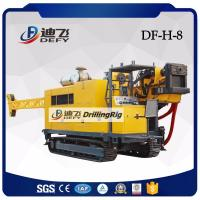 Best 3000m Wireline Core Drilling Rig Machine, Crawler Mounted Core Sample Drilling Rig DF-H-8 wholesale