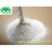Best 99.5% Purity CMC Food Additive Stabilizer For Quick Frozen Cooked Wheaten Food / Dessert wholesale