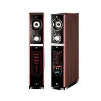 Buy cheap Professional 2.0 Active Home Speakers (JB-17C) from wholesalers