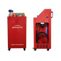 Best Petrol Engine Flush Machine Oil Cleaner For Car Center 430*400*1000mm wholesale